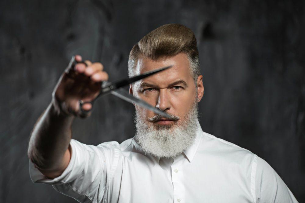 Лучшие стрижки бороды