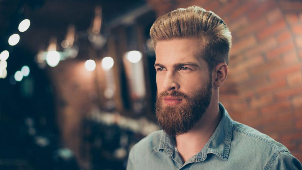 вопросы о выпрямителях бороды