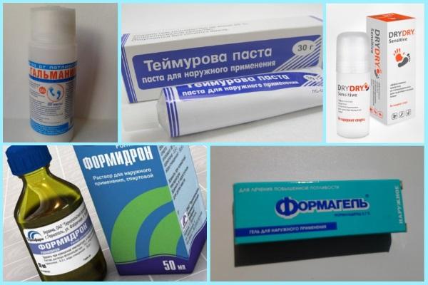 Парфюмерные и аптечные средства против потливости ног
